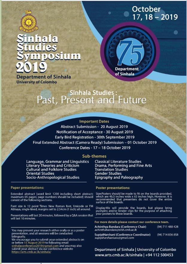 9th Annual Sinhala Studies Symposium 2019 – 17th & 18th Oct.