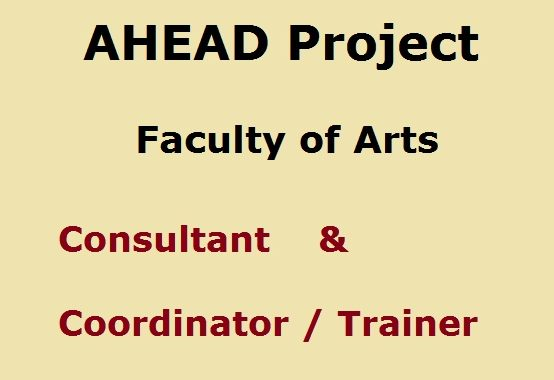 Vacancies – Consultant and Coordinator / Trainer – AHEAD Project
