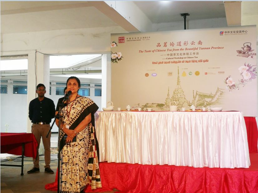 Cultural Workshop on Chinese Tea – 05th Sept.
