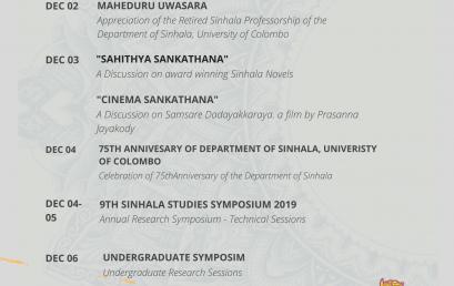 Sinhala Week 2019 : 02nd – 06th Dec.