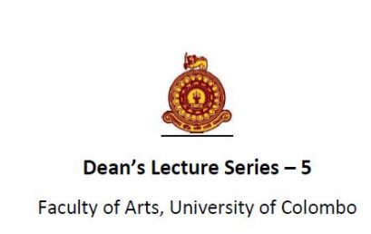 Dean's Lecture Series – 5  :  1st Nov.