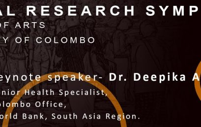 Annual Research Symposium – 2019 Faculty of Arts – 27th Nov.