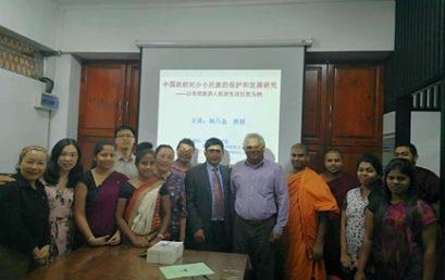 Professor Liujin Yang of Honghe University, China visited the University of Colombo – 13th Dec.