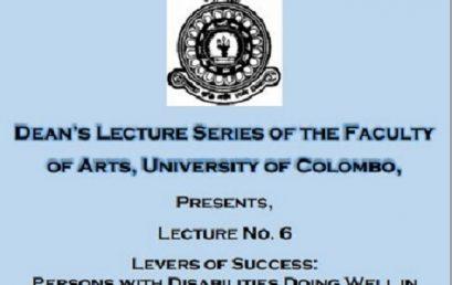 Dean's Lecture Series – 6 : 16th Jan
