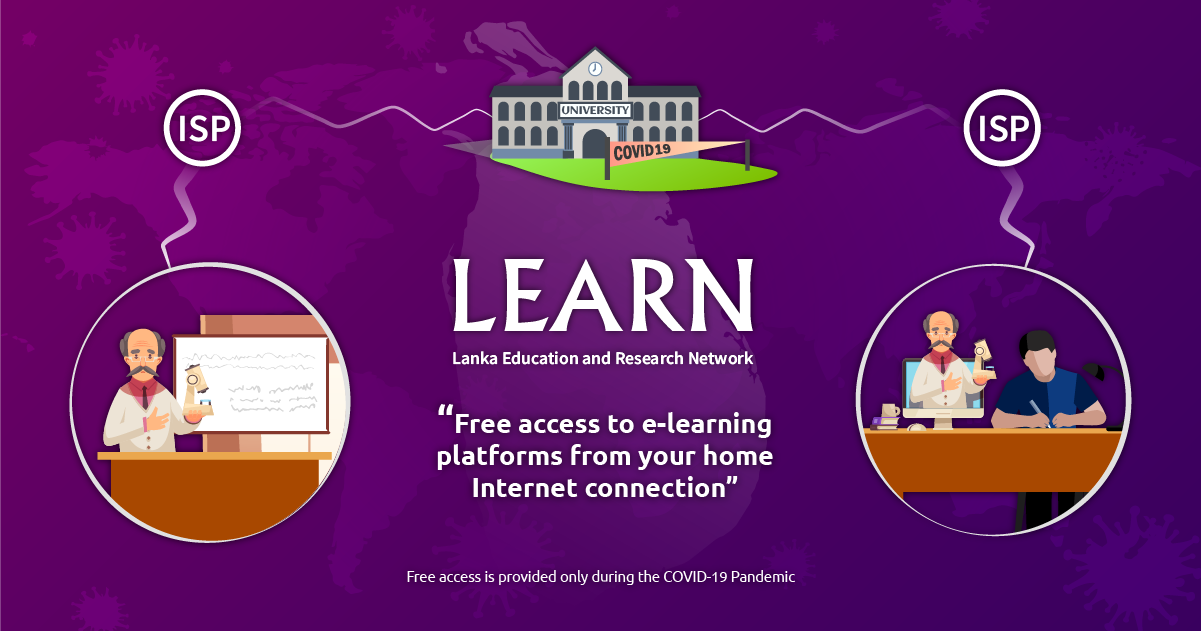 Free access to University hosted e-Learning platforms from your home Internet connection