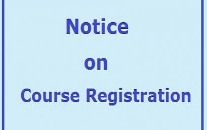 Notice on Course Registration – 2020