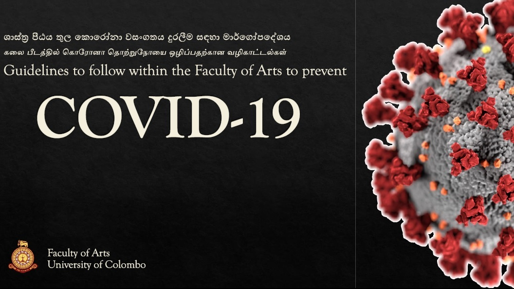 Guidelines to follow within the Faculty of Arts to prevent COVID19