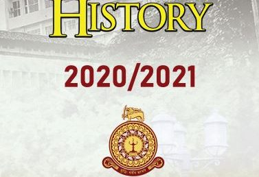 Master of History 2020 / 2021