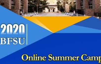 Beijing Foreign Studies University  Online Summer Camp- 2020