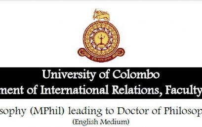 MPhil /PhD Programme 2021 (Extended deadline 30th Nov. 2020)
