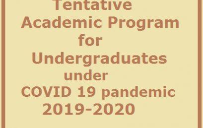 Academic Calendar – 2019 / 2020 – Revised