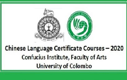 Chinese Language Certificate Courses – 2020
