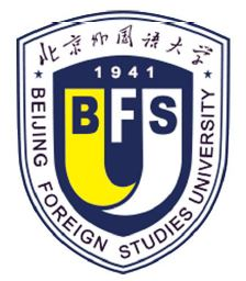 Call for International Experts for the 2021 BFSU International Summer Session