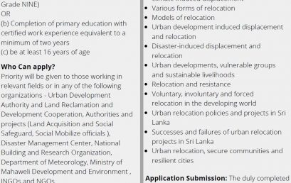 Certificate Course in Urbanization, Climate Change, Displacement, and Relocation – 2020/2021