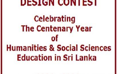 Logo & Letterhead Design Contest