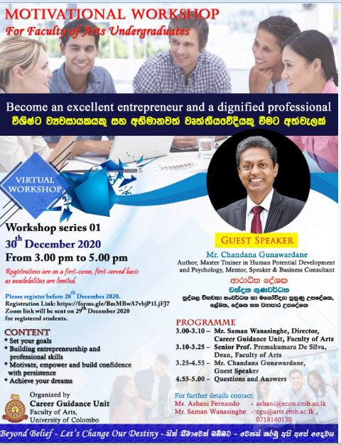 CGU workshop 01 : How to become an excellent entrepreneur and a dignified professional – 30th Dec.