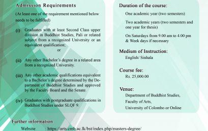 Master of Arts in Buddhist Studies & Masters in Buddhist Studies 2021 / 2022