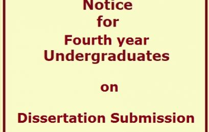 Notice for Fourth Year Undergraduates on Dissertation Submission
