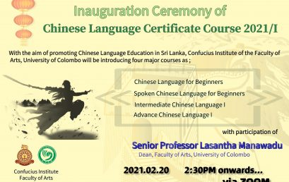 Inauguration Ceremony of Chinese Language Certificate Course 2021/I – Confucius Institute – 20th Feb.