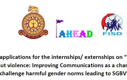 Calling applications for internship / externship programme – AHEAD Project