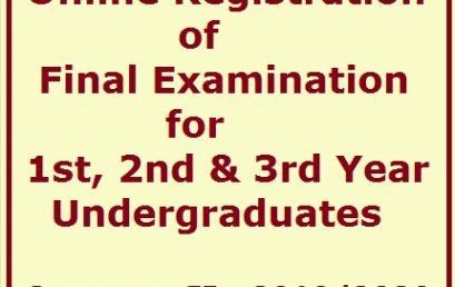 Online Registration of Final Examination – 1st, 2nd & 3rd Year Undergraduates – Semester II – 2019/2020