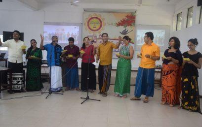 ශාස්ත්ර පීඨ අලුත් අවුරුදු උළෙල – Aluth Awurudu Festival – Faculty of Arts