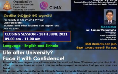 Virtual Workshop on 'Business Etiquette' – The Smart Corporate – 18th June