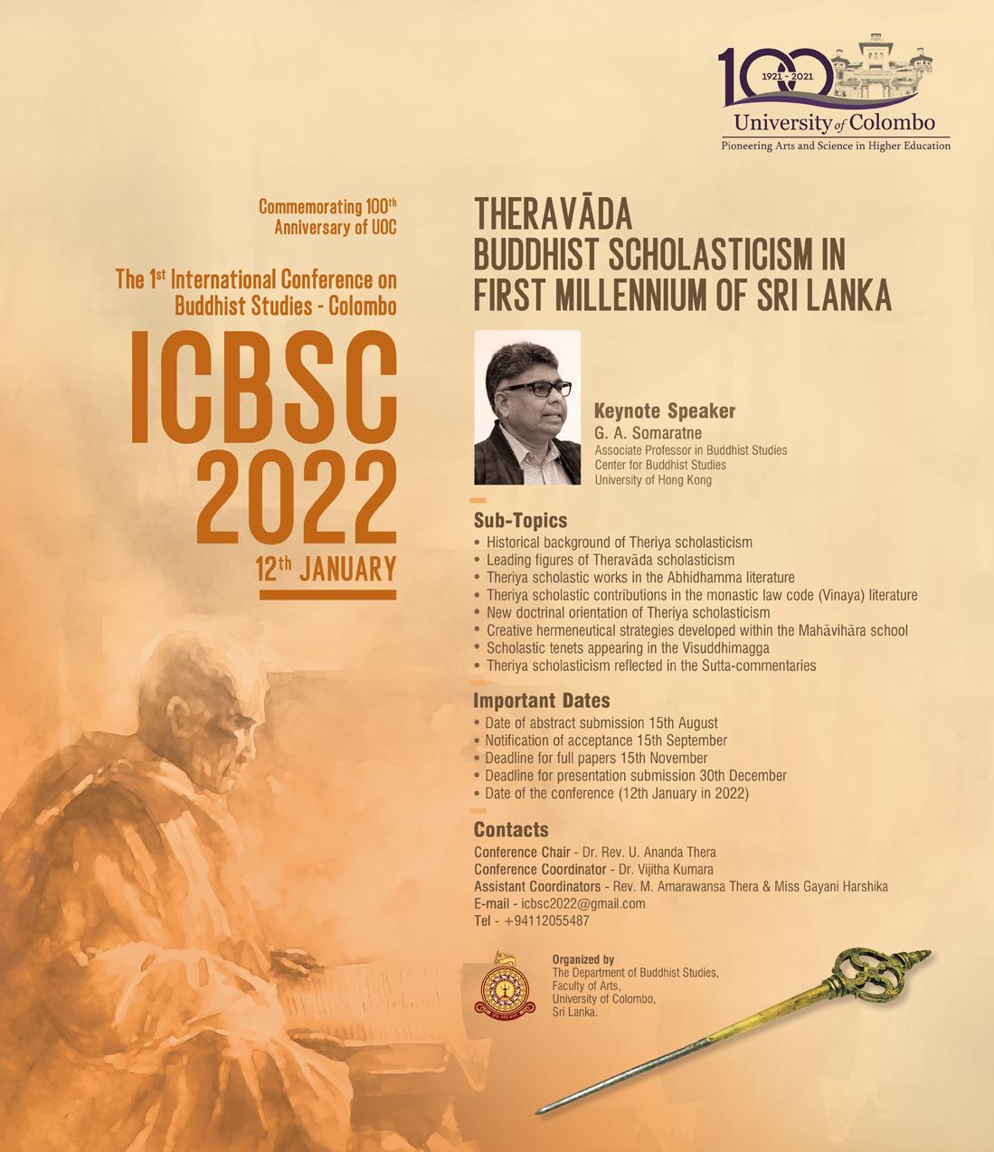 "International Conference on ""Theravada Buddhist Scholasticism in First Millennium in Sri Lanka"".  12th Jan. 2022"