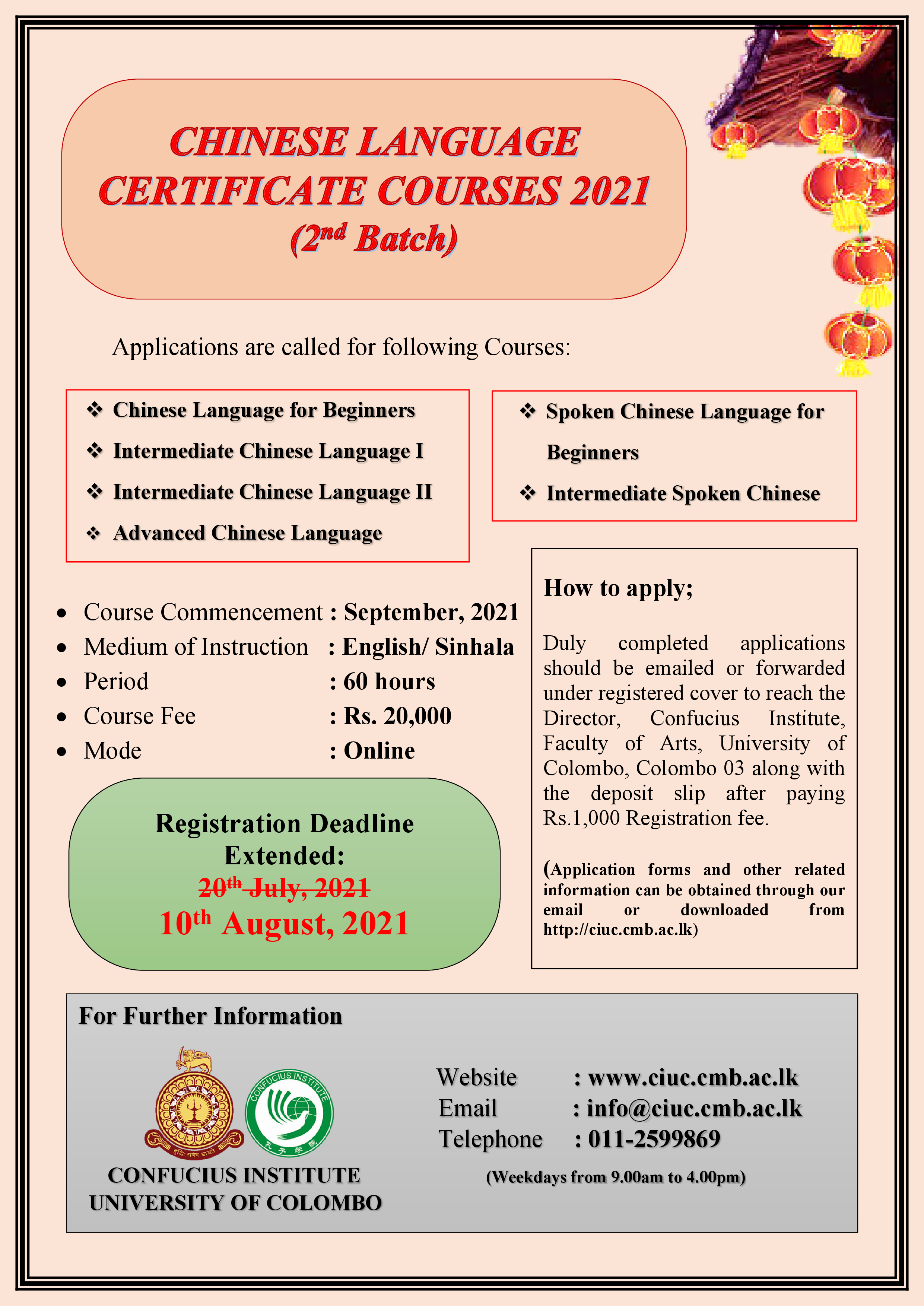 Chinese Language Certificate Courses  – 2021 ( 2nd Batch)
