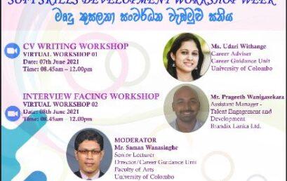 Soft skills Development Workshop Week – 7th – 8th June