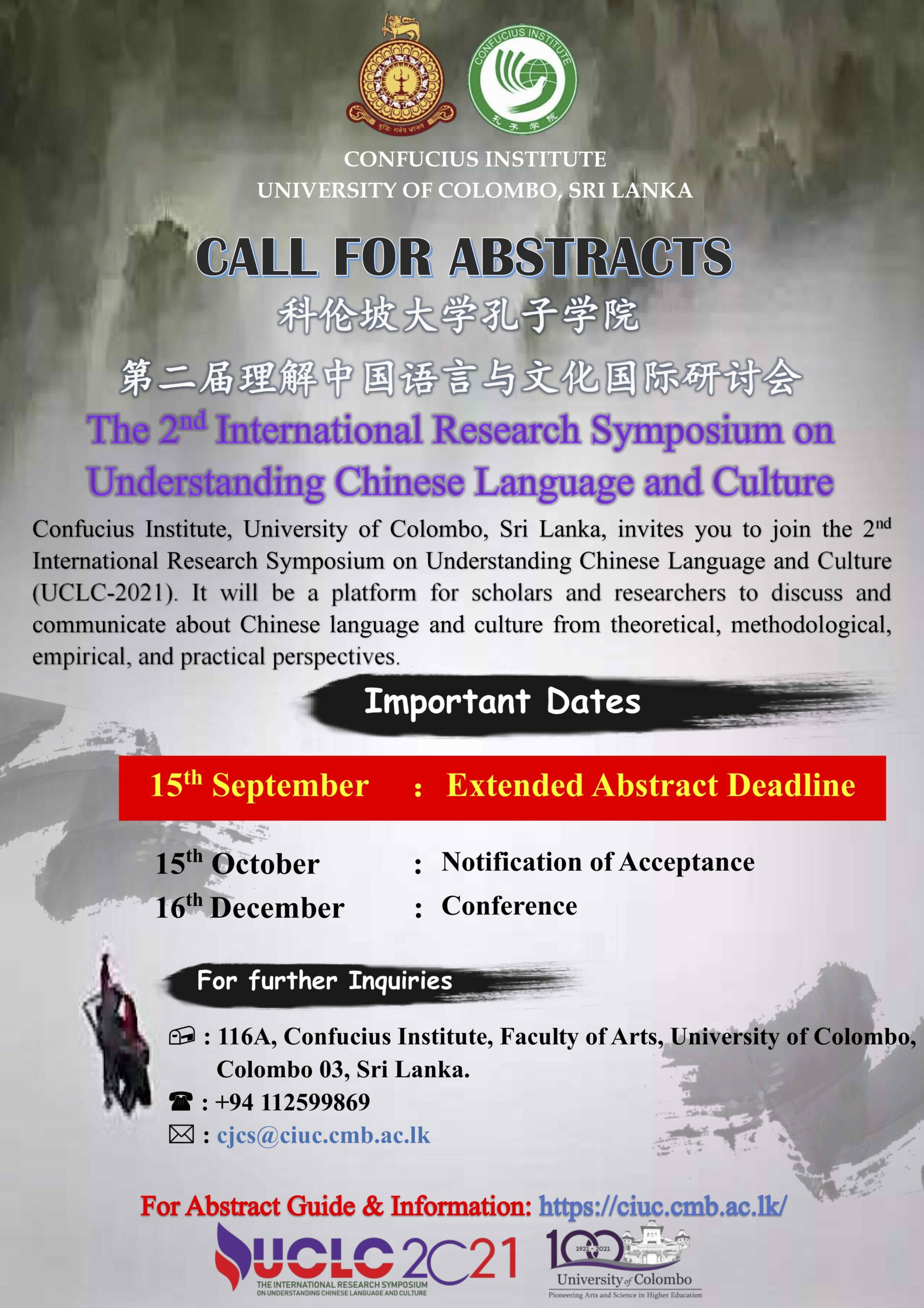 2nd International Research Symposium on 'Understanding Chinese Language & Culture'-16th Dec.
