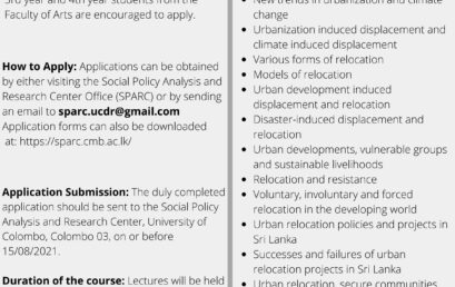 Certificate Course in Urbanization, Climate Change, Displacement and Relocation