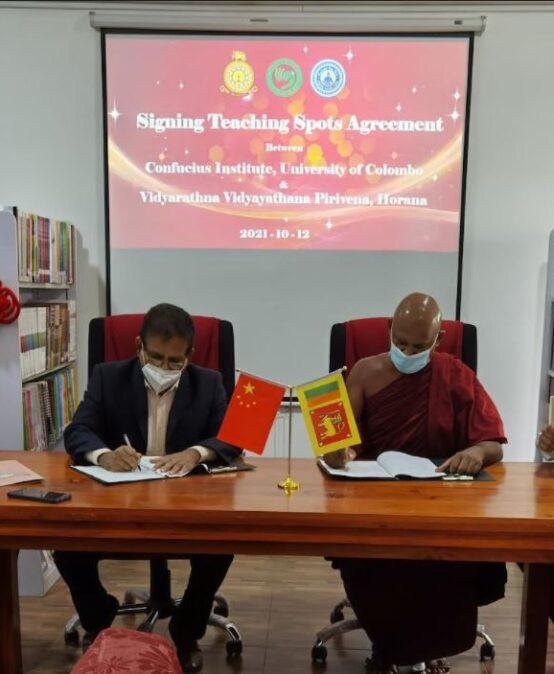 Teaching Spot Agreement with Vidyarathna Vidyathana Pirivena, Horana – 12th Oct.